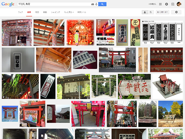 千社札-鳥居---Google-検索