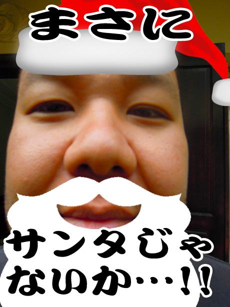 GD_Santa_011