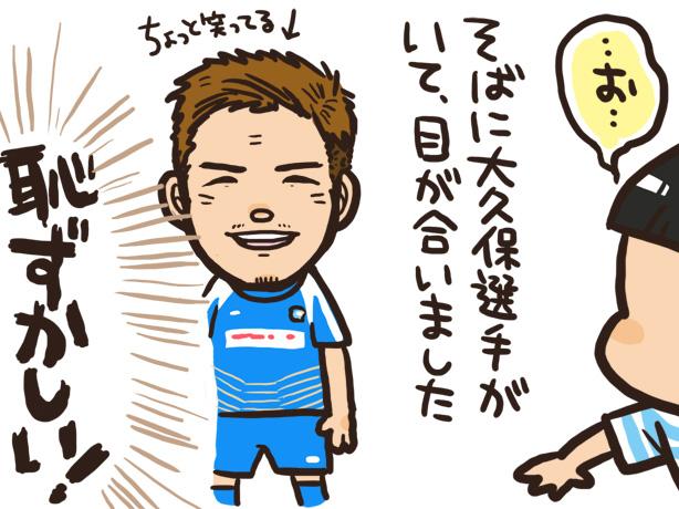 20130619_illust_04