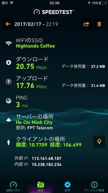 net_19