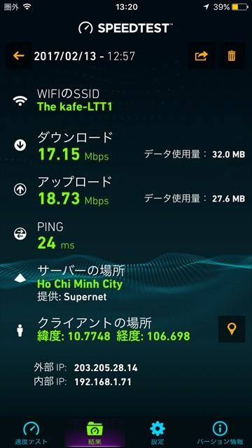 net_24