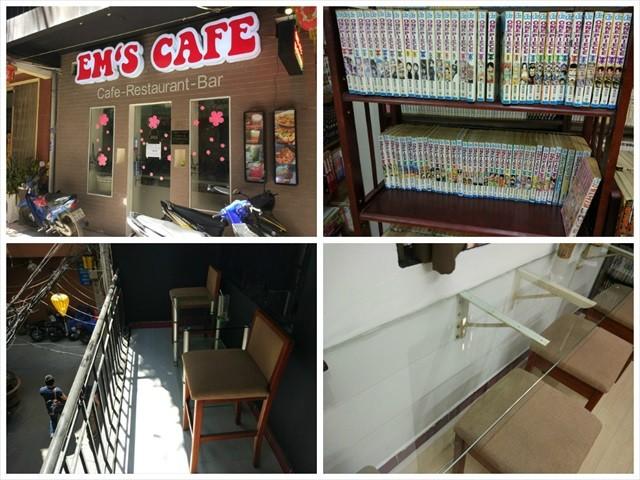 cafe_0302