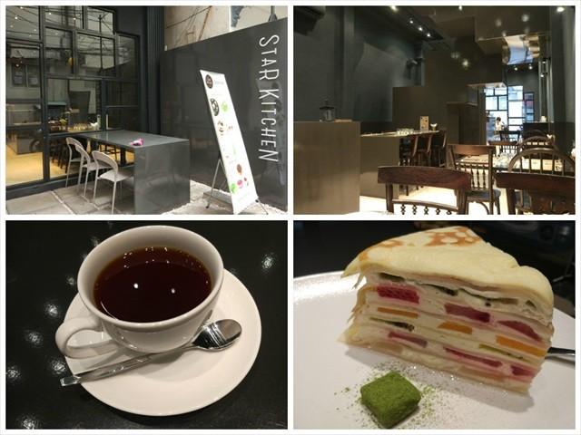 cafe_1101