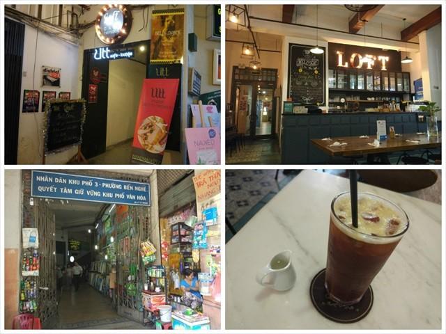 cafe_2501