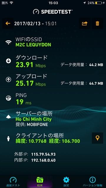net_26