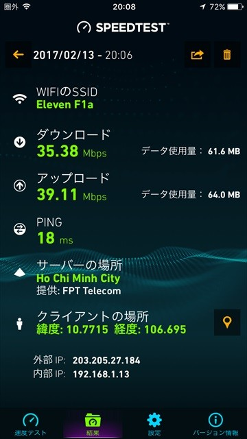 net_27