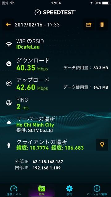 net_29