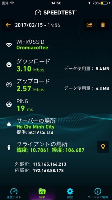 net_30
